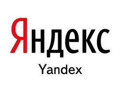 1311354170_yandex
