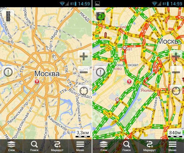 Карты Скачать Игру Карты На Андроид Бесплатно На Русском Языке - фото 7