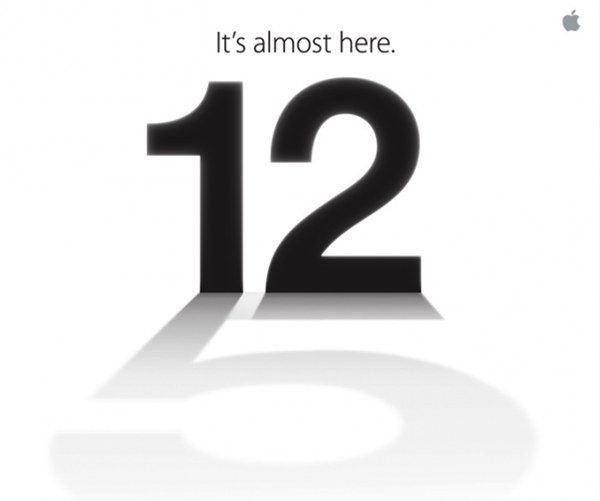 iphone-5-its-almost-here