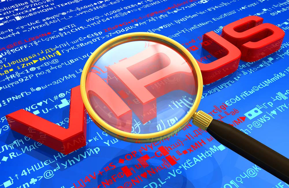 Главные угрозы киберпространства в 2013 году