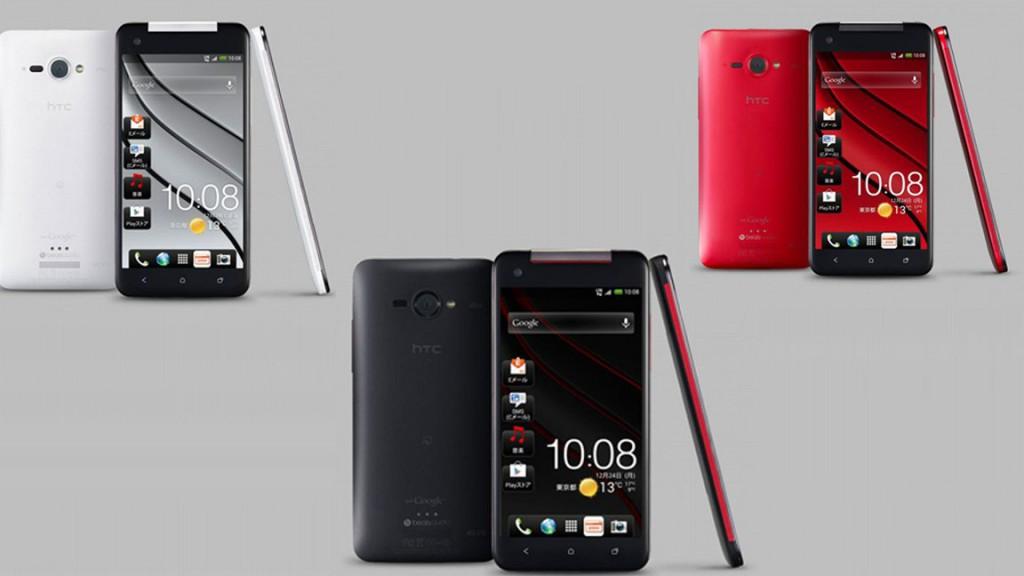 HTC представила смартфон HTC Butterfly для российского рынка
