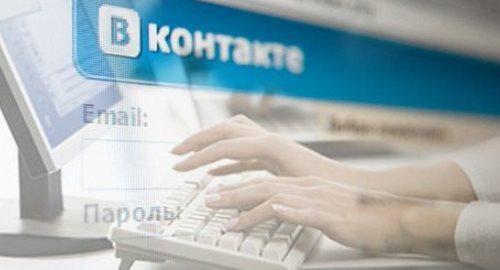 Соцсети обогнали радио в рейтинге источников новостей у москвичей