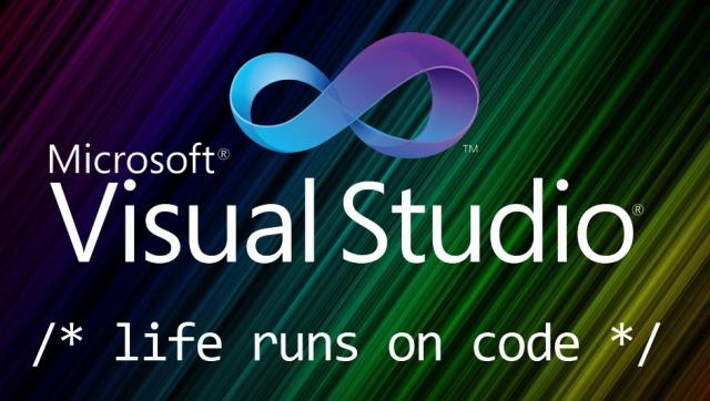 Анонсирован выпуск Visual Studio 2013 от Microsoft